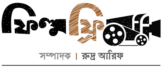 FilmFree.org