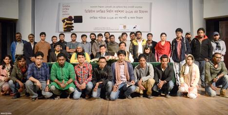 ডিজিটাল চলচ্চিত্র নির্মাণ কর্মশালা ২০১৩-এর উদবোঢন