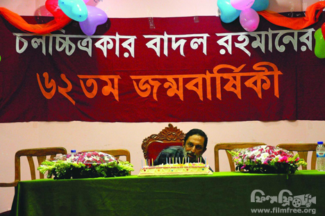 বাদল রহমান